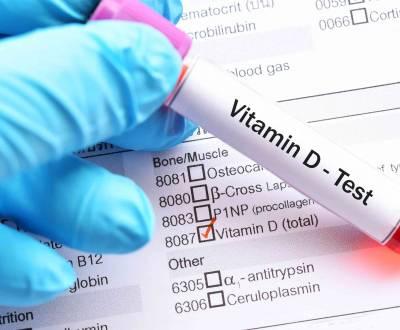 مقالات طبية vitamin-D__1576496046_139.5.20.236-400x330